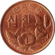 10 hwan – avers