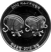 1000 Won - (EXPO 2012) – avers