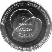 1000 Won - World Water Forum – avers
