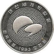 5000 Won (Exposition Internationale de Taejon 1993) – avers