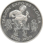 5000 Won (Exposition Internationale de Taejon 1993) – revers
