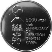 5000 Won (Libération) – revers