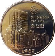 5000 won (Banque de Corée) – avers
