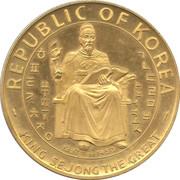 25 000 won (Roi Sejong le Grand) – revers