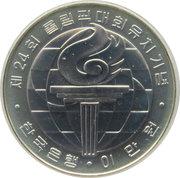 20 000 Won (Jeux olympiques Séoul 1988) – avers