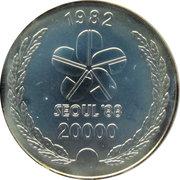 20 000 Won (Jeux olympiques Séoul 1988) – revers