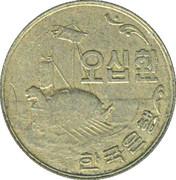 50 hwan – avers