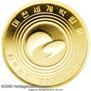 50000 Won - Taejon International Exposition – avers