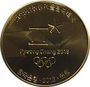 1000 Won (Jeux olympiques d'hiver Pyeongchang 2018) – revers