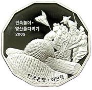 20000 Won (Yeongsan Juldarigi) – avers