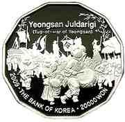 20000 Won (Yeongsan Juldarigi) – revers