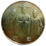 10000 Won (200ème anniversaire de l'église catholique en Corée du Sud) – revers
