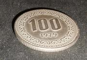 100 won -  avers
