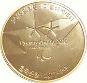 1000 won Jeux paralympiques d'hiver PyeongChang 2018 – avers