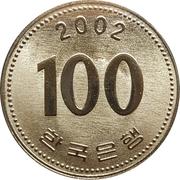 100 won -  revers
