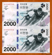 2000 Won (Winter olympics; Uncut sheet) – avers