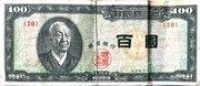 100 Hwan – avers