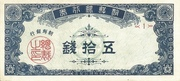50 Chon – avers