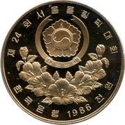1 000 won (jeux olympiques) – avers