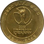 1 000 won (coupe du monde de football) – avers