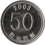 50 won – revers