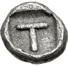 Trihemiobol (Corinth) – revers