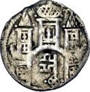 1 pfennig Heinrich III. von Homburg – revers