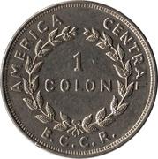 1 colón – revers