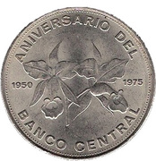 20 colones (25 ans de la banque centrale) -  revers