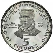 5 colones (Fondation de la nouvelle Carthage) – revers