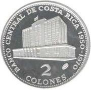 2 Colones  (20ème Anniversaire de la Banque Centrale) – revers