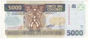 5000 Colones – avers