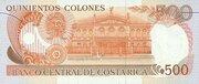 500 Colones – revers