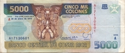5000 Colones (A Series) – avers