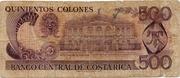 500 Colones -  revers