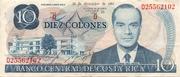 10 Colones -  avers