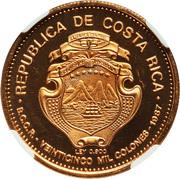 25000 Colones (Oscar Arias) -  avers