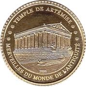 1500 Francs CFA (Temple d'Artémis) -  revers