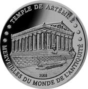 500 Francs CFA (Temple d'Artémis) -  revers