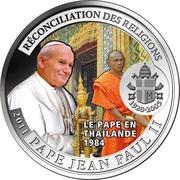 100 Francs CFA (Visite du Pape en Thaïlande) – revers