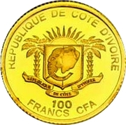100 Francs CFA (Pape Jean-Paul II) – avers