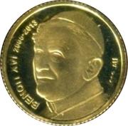 100 Francs CFA (Benoît XVI) – revers