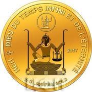 100 Francs CFA (Heh) – revers