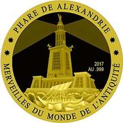100 Francs CFA (Pharos Lighthouse of Alexandria) – revers