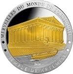 1500 Francs CFA (Temple of Artemis) -  revers