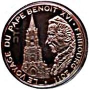 100 francs CFA (Voyage du pape Benoît XVI) – revers