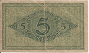 5 Mark (Cottbus) – revers