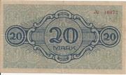 20 Mark (Cottbus) – revers