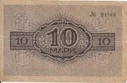 10 Mark – revers