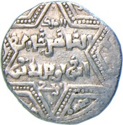 Dirham - al-Zahir Ghazi - 1216 - 1241 AD (Six-pointed star type - posthumous silver coinage - Aleppo) – avers